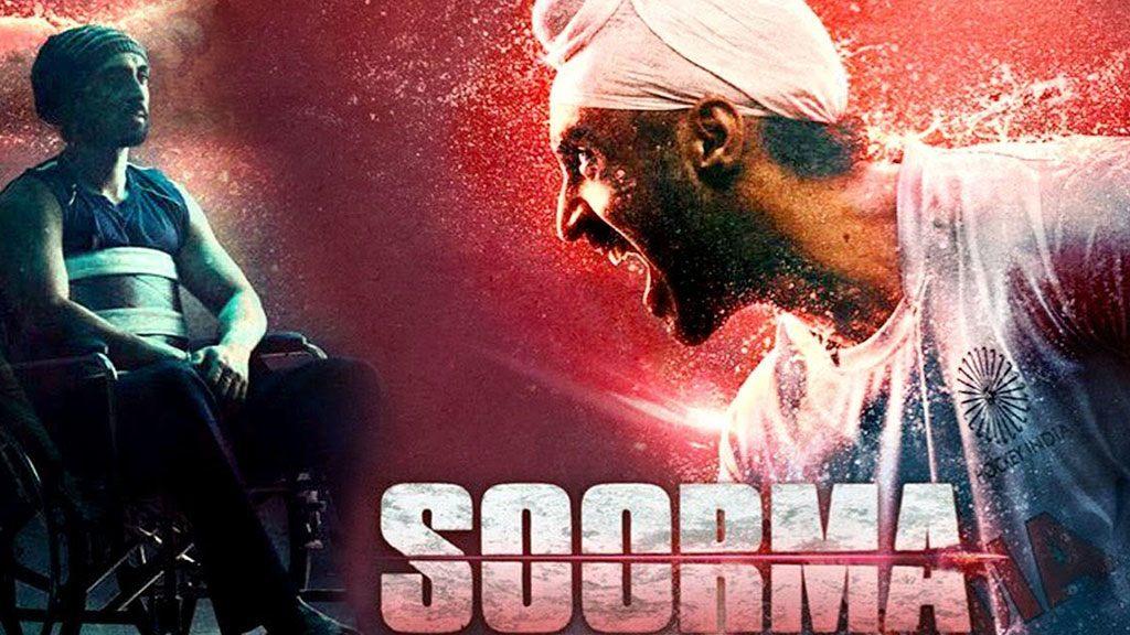 Soorma movie poster