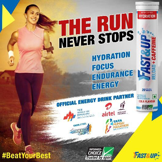 Supplementation during a Marathon Run